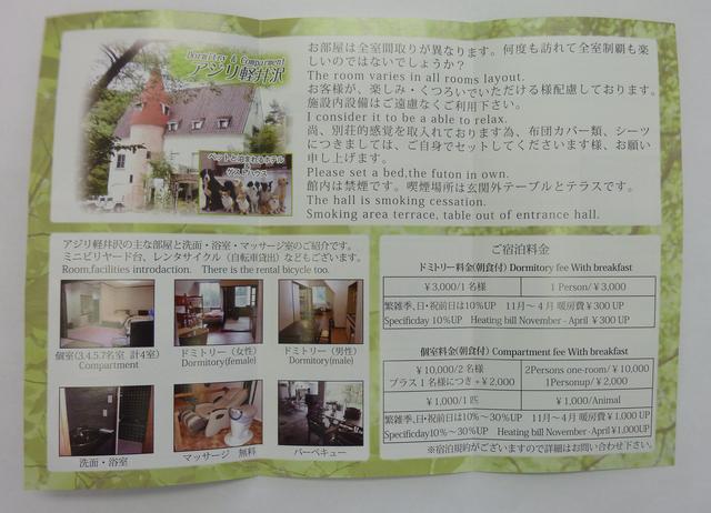 はんこスーパー大宮店のパンフレット印刷