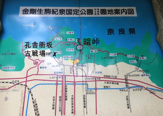 金剛生駒紀泉国定公園案内図(筆者撮影)
