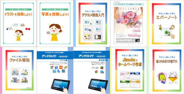 ハッピーテキスト8/12~8/21入荷予定テキスト