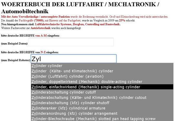 autocomplete englisch Mechatronik
