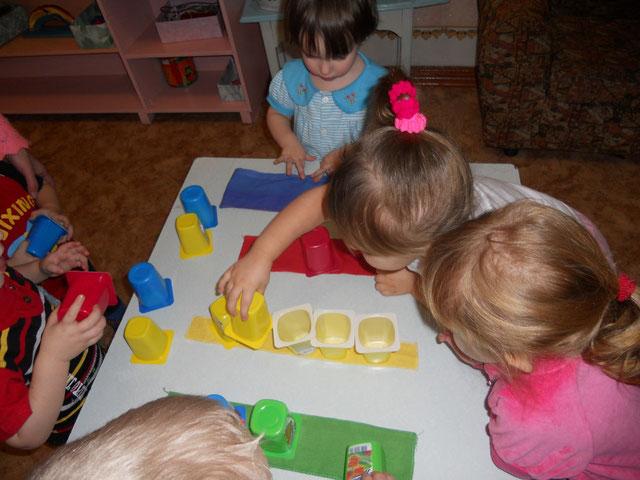 сегодня свежие мастер-класс по сенсорному развитию детей карта