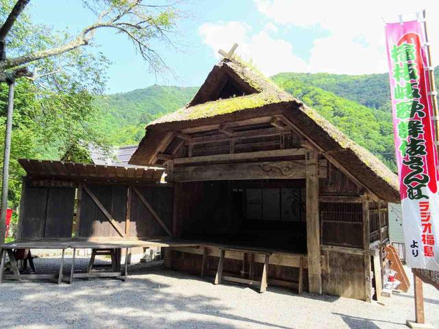 檜枝岐村 国指定重要有形民俗文化財 檜枝岐の舞台
