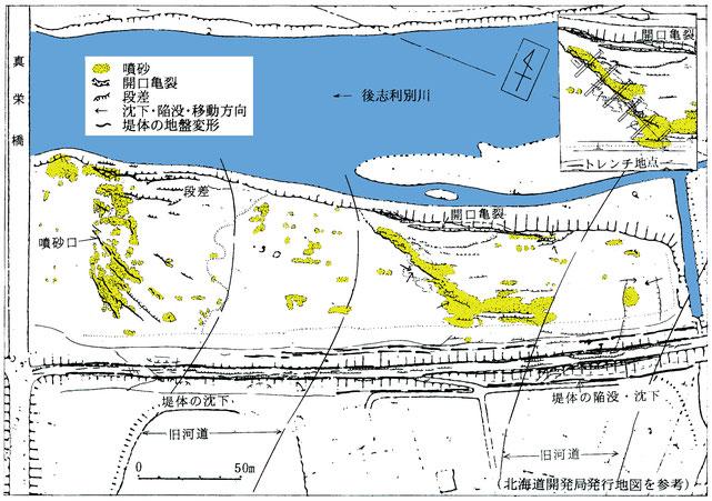図3 北檜山町新栄橋左岸の堤外地で発生した地盤被害状況(石綿ほか,1998)