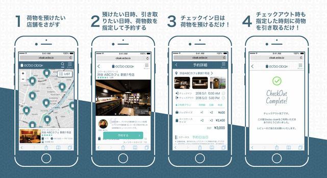 マリンメッセ福岡周辺で荷物を預けるなら!コインロッカーに預けるのはもう時代遅れ!?ecboアプリで簡単予約!