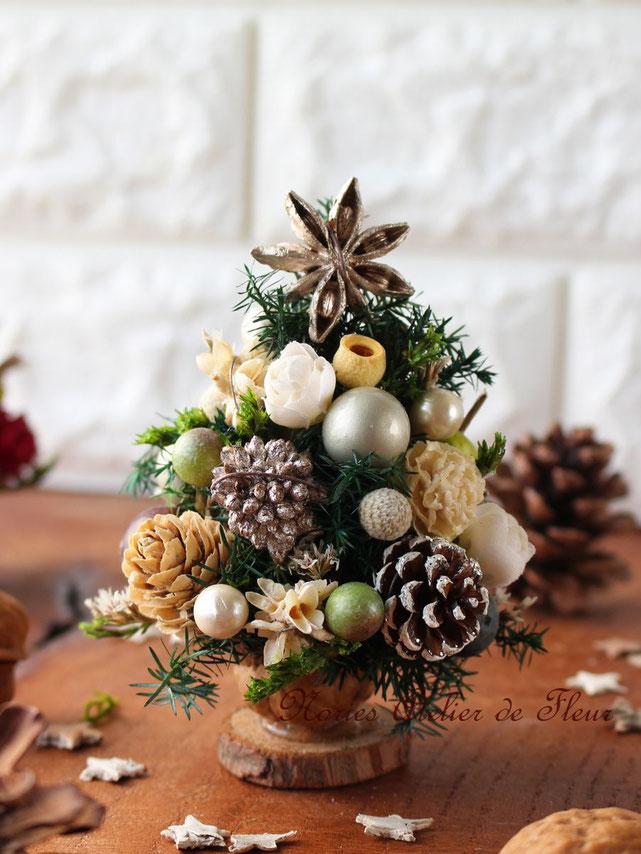 クリスマスミニデコレーション クルミのミニミニツリー シルバー