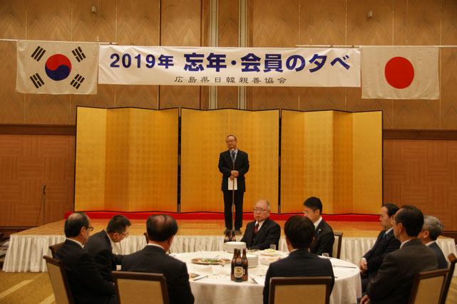 来賓 駐広島大韓民国総領事館 金 宣 杓 総領事のご挨拶