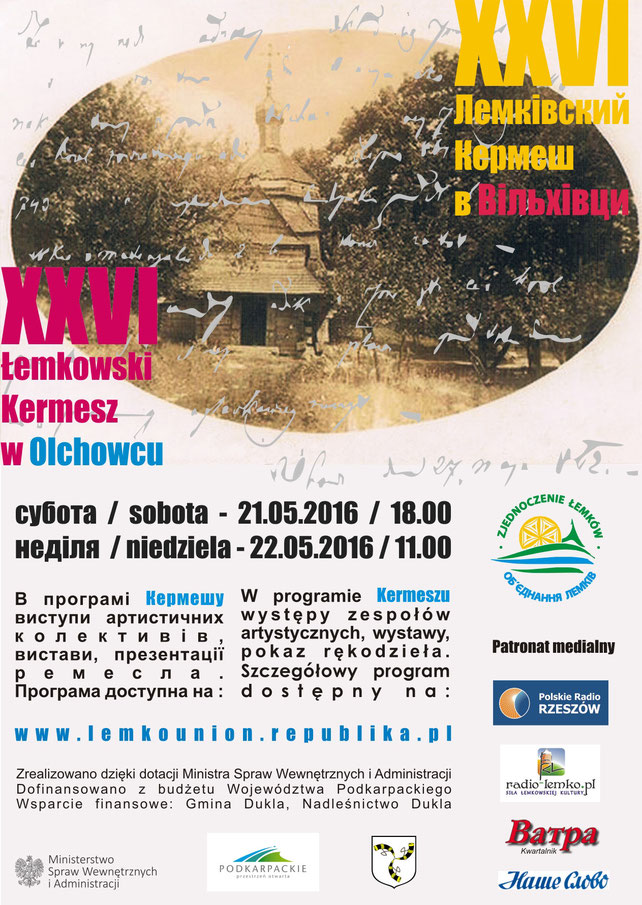 XXVI Łemkowski Kermesz w Olchowcu 2016
