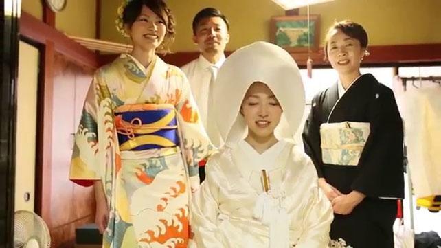 la novia en japon