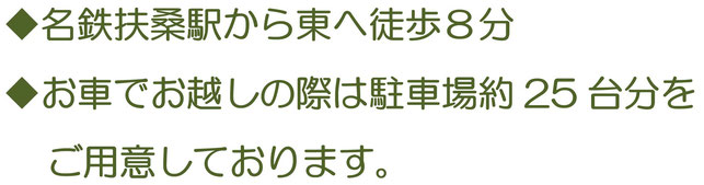 山田整形外科 〒480-0102 愛知県丹羽郡扶桑町高雄定松90-1 アクセス