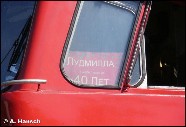 """Kleine Details verraten ihre Herkunft: Die Maschinen wurden in der Sowjetunion gebaut und haben daher den liebevollen Spitznamen """"Ludmilla"""""""