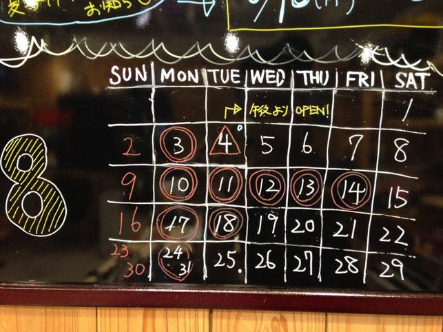 ※FINAL SALEは16日(日)まで。 ※お盆前最終発送が9日(日)13時まで。