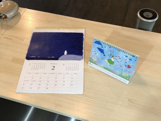 2018カレンダー Haijiさん作