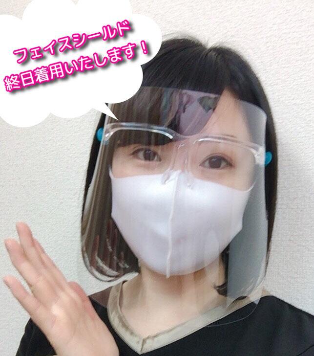 痛くない脱毛サロンDione吉祥寺店 新型コロナウイルス感染症対策のご紹介