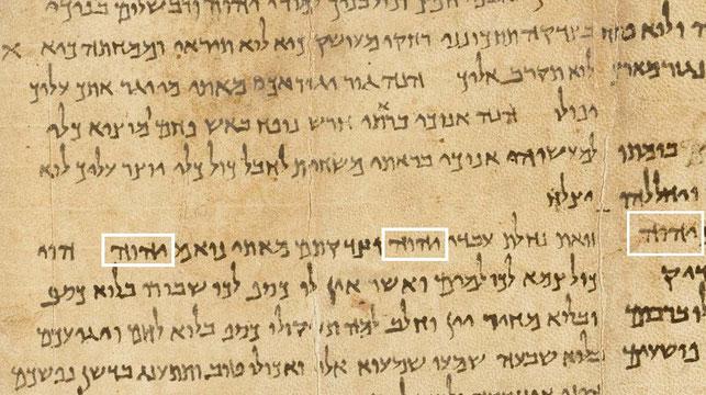 Le Tétragramme YHWH est retrouvé 3 fois dans ce fragment du rouleau d'Isaïe 1QIsaa datant du premier siècle avant J-C. Grotte de Qumrân 1