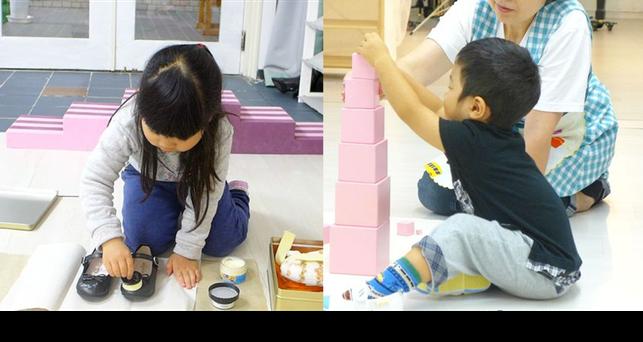 モンテッソーリの活動の様子 靴磨きの生活活動 ピンクタワーを使った感覚活動