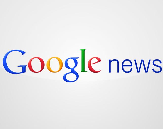 El servicio de noticias de Google, utilidades y ventajas