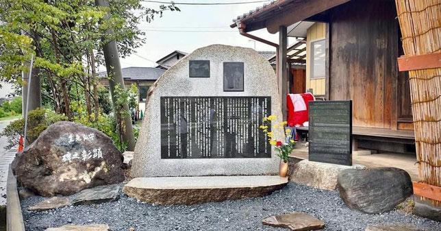 Il monumento al termine della cerimonia di scoprimento