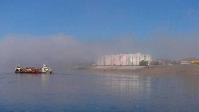 Ленск. Туман на Лене. Фото Алексея Зуева