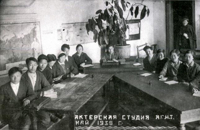 Актерская студия. 1935 г.