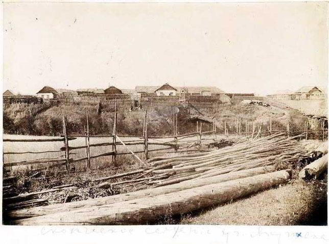 Скопческое селение у г. Якутска