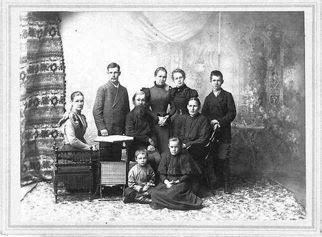 Семья Вилисовых. Вятка. 1898 год.