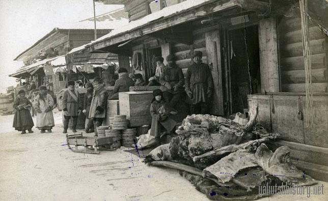Базар в Якутске