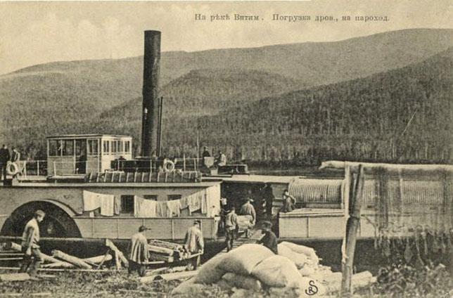 Погрузка дров на пароход