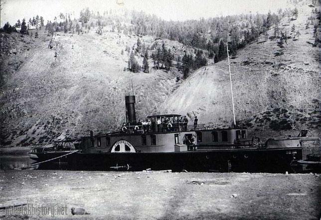 Буксир «Н. Горовацкий» на р. Лене у берега. 1949 г.