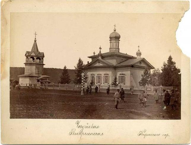 Чечуйская Воскресенская церковь.