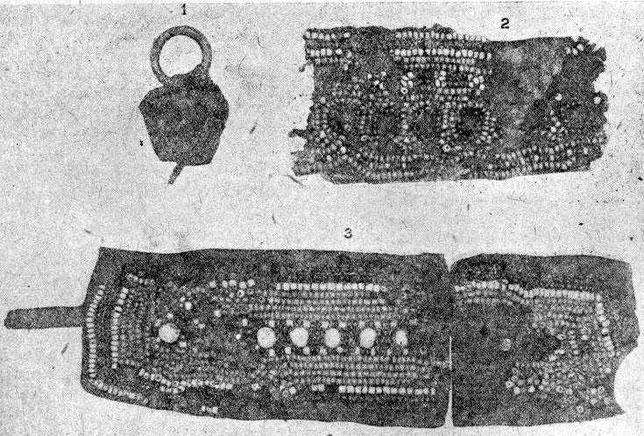 Рис. 8. 1 — кольцо, вшитое в переднюю часть штанов; 2 — вышивка на обуви; 3 — ровдужный пояс.