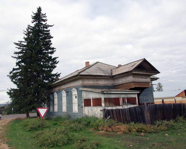 Старинный дом в с.Бирюлька. Фото Алексея Зуева