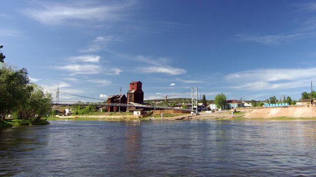 Вид на Качуг. Фото Алексея Зуева