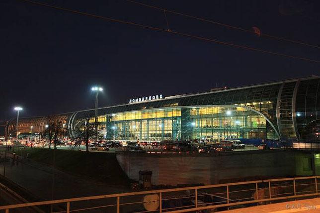 Аэропорт Домодедово. Фото Зуева А.П.