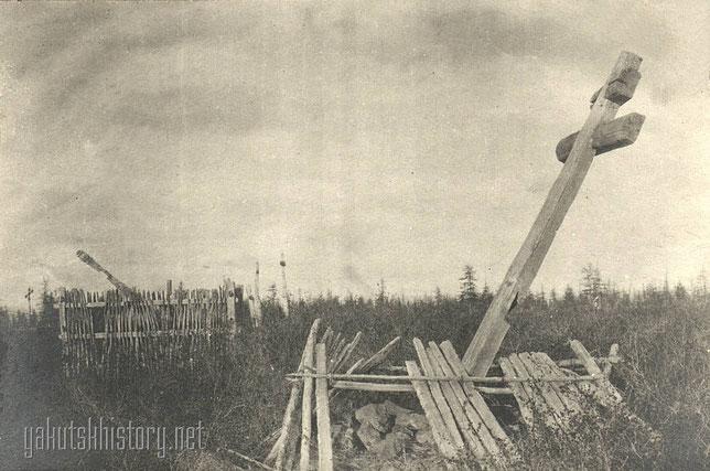 Русское кладбище на Колыме. Снимок В.Иохельсона