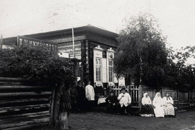 Дом Акепсима Михайловича Кушнарева в Павловске. Из личного архива Анны Лавровой