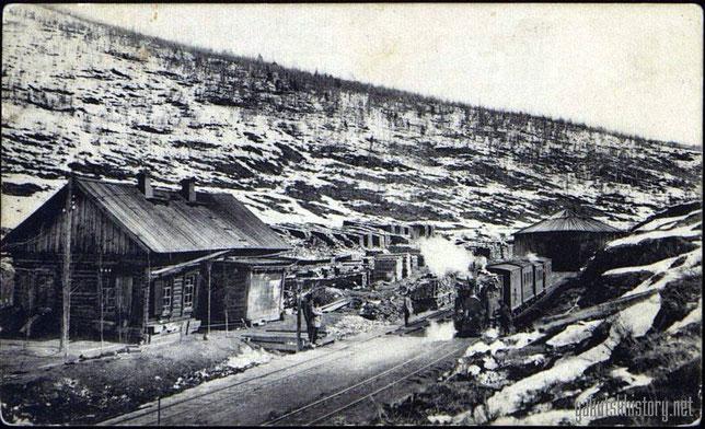 Бодайбинская железная дорога. Станция Стрелка