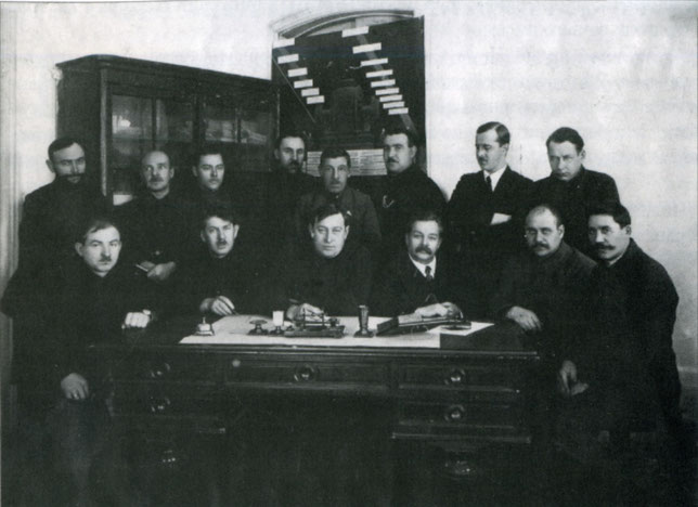 Комиссия по разделу флота
