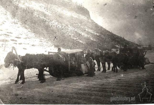 Ямщики из Якутска