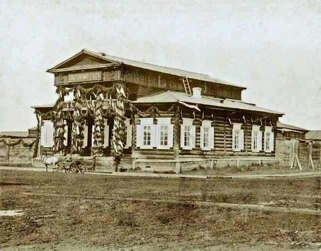 Окружной суд в Якутске