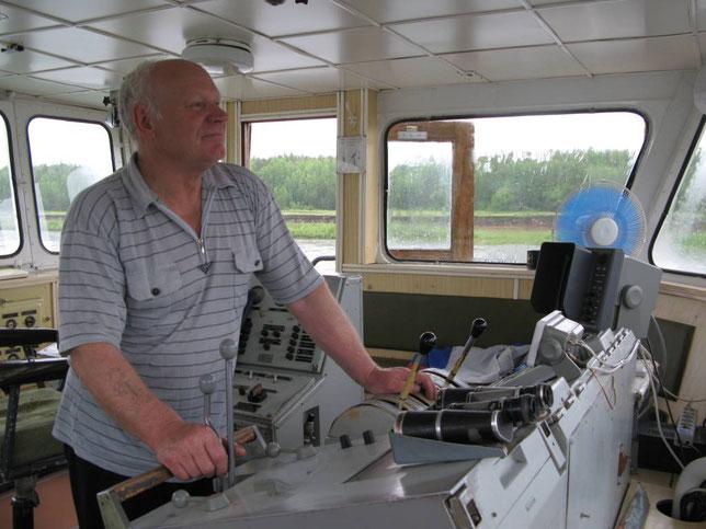 Капитан Сергей Зуев. Фото Алексея Зуева