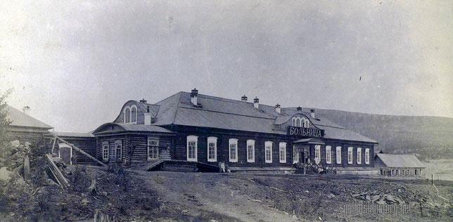 Больница на Cибиряковских промыcлах
