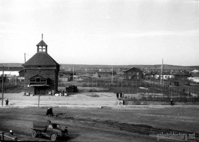 Якутск. 1959 г.