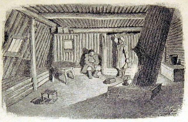 Внутренность якутской юрты