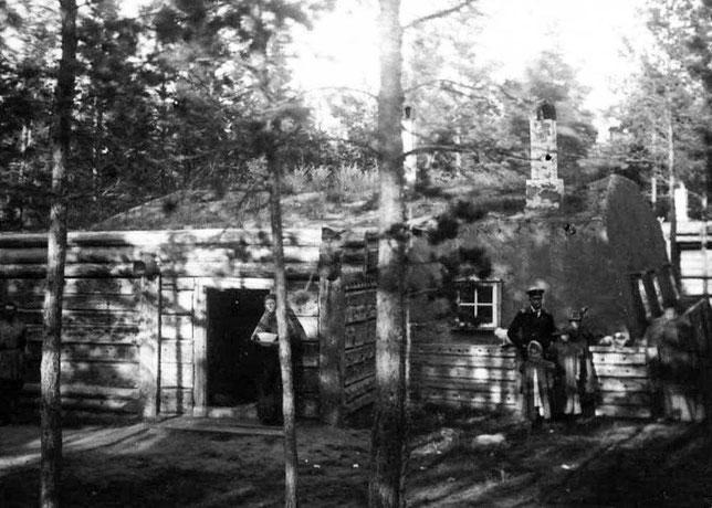 Почтовая станция Аянского тракта