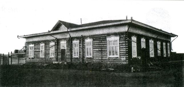 Клуб общества приказчиков в Якутске