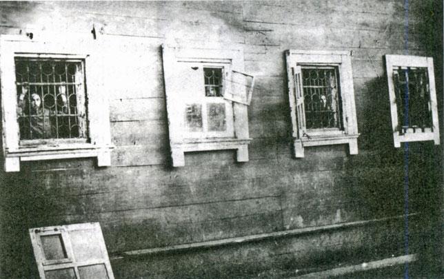 якутская тюрьма