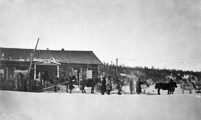 Почтовая станция на пути к Вилюйску
