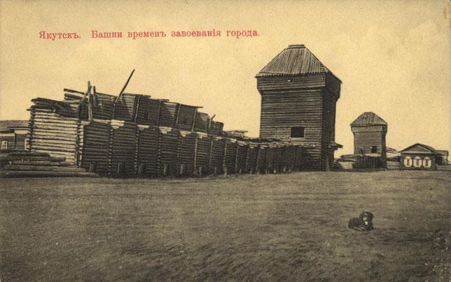 Крепостная стена с башней Якутского острога