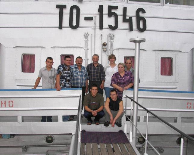 Автор (в центре) с командой ТО-1546