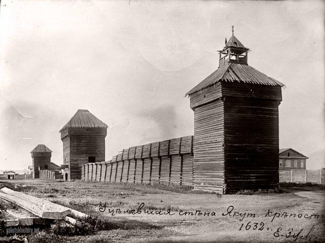 Снимок Евстратия Марковича Зуева. 1903 г.
